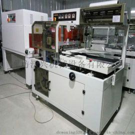 沃兴450L全自动封切机 化妆品套膜热收缩包装机制造厂家