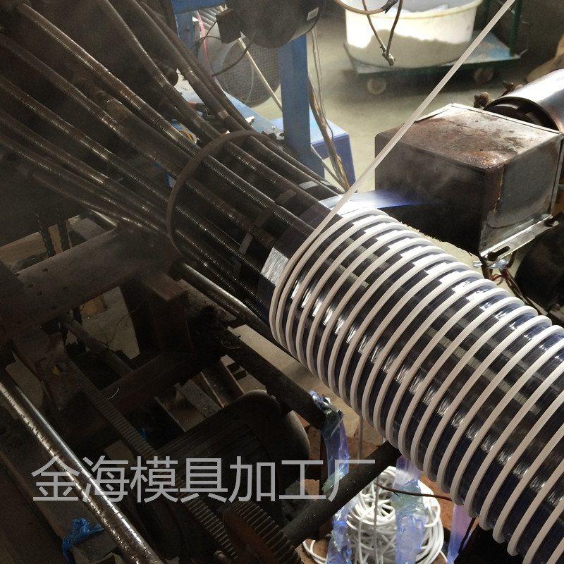 定做大小口径风管软轴模具设备PVC浇丝模具透明软管设备