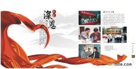 广州大图复印标书装订画册海报单张印刷诚信商家