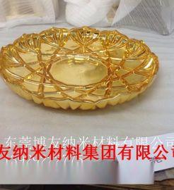 东莞博友纳米喷镀设备 纳米原材料