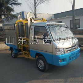 厂家热销2000型电动四轮垃圾收集车电动环卫车