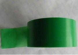 绿色易撕胶带 装潢喷漆遮蔽绿胶带