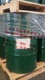 D.BASF巴斯夫Joncryl PDX-7159水性丙烯酸不成膜乳液