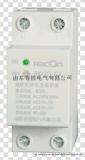 自復式過欠壓保護器 RKGQ-63