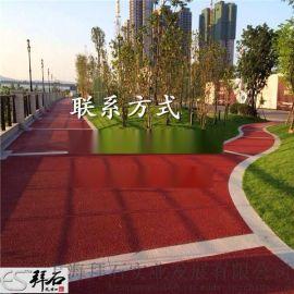 江苏常熟广场 生态性透水混凝土价格 生态性透水混凝土厂家 生态性透水混凝土材料