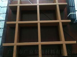 餐厅三角型铝格栅-三餐厅  角型金属装饰材料