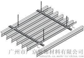 西安铝挂片吊顶厂家【装饰时尚与艺术铝挂片】