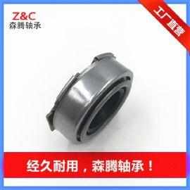 【企业集采】路宝、奇瑞离合器分离轴承44RCT2802汽车轴承