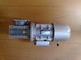 上海欢鑫蜗轮蜗杆减速机NMRV090-25-YEJ-0.75KW