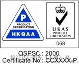 QSPSC认证