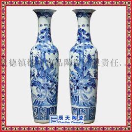 景德鎮陶瓷落地簡約纖細大花瓶現代客廳擺件插花瓷瓶