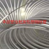 PVC鋼絲軟管塑料通風管排煙管排氣管螺旋管