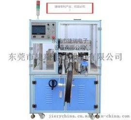 JR-821.A全自动散装/带装电阻/二极管/保险管穿套管成型机(U型)