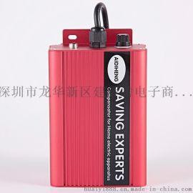 電超人節電器廠家 昱軻星電超人節能器 重慶三相電節電設備廠家批發