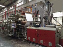 无锡鼎盛研发新一代PVC地板生产线设备