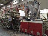 無錫鼎盛研發新一代PVC地板生產線設備