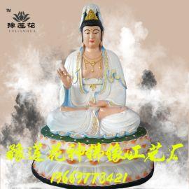 白衣观音菩萨佛像厂家 青衣 白衣菩萨娘娘佛像 神像