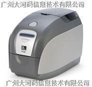 P110i 证卡打印机