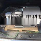 乾燥機專用高壓風機/漩渦氣泵 臺灣風機