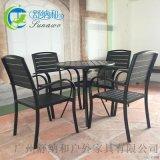 西安商业街户外桌椅批发|优质塑木桌椅供应商