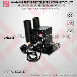舞臺特效設備雙管CO2氣柱
