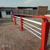 嘉峪关桥梁护栏效果图镀锌管喷塑桥梁围栏公路防撞栏杆