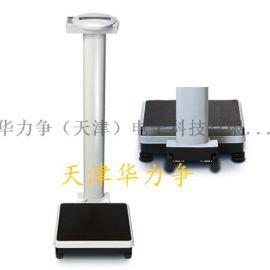 799型电子立柱秤/医用体重秤