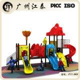 兒童室外滑梯設備小區遊樂園多功能組合滑梯設施