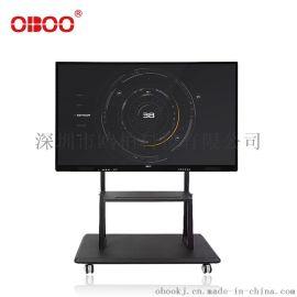 OBOO厂家65寸多媒体交互式电子白板触摸一体机