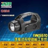 IW5121手搖式充電巡檢工作燈