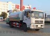 中汽力威牌HLW5165TDY5EQ型多功能抑尘车