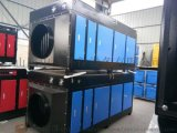 河南UV光氧催化設備-光氧催化設備批發選中亞環保