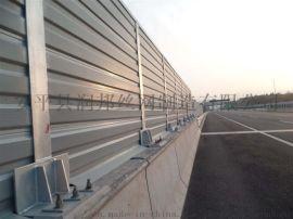 内蒙古铁路隔音墙/高速公路隔声屏障