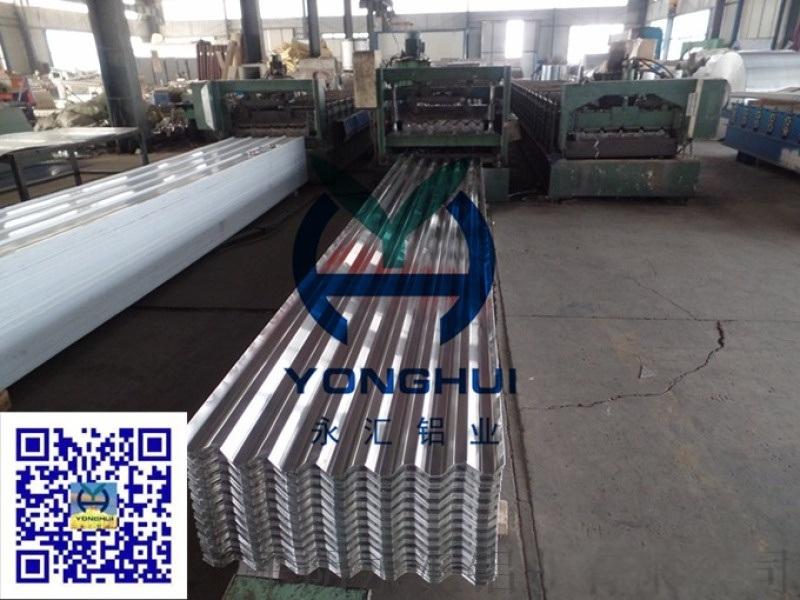 電廠防護壓型鋁板750型 山東永匯瓦楞鋁板750型
