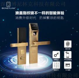 指纹锁刷卡智能家居家用电子锁 密码锁防盗门厂家