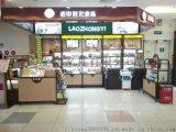 潍坊化妆品展柜制作厂家,制作商业烤漆柜台