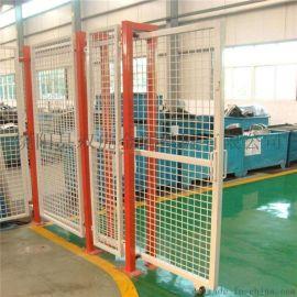 无锡车间隔离网 机械设备隔离网 仓库隔离网