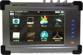 广播电视综合测试仪【CCBN展会产品】