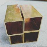 H62黄铜方管 四方铜套管 方形铜管 矩形扁管厂家