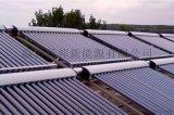 太阳能集热工程联箱 厂家直销 定制联箱厂家
