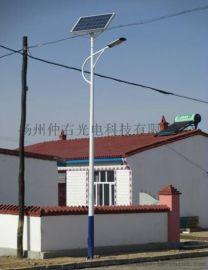 仲右光电路灯厂家直销6米农村太阳能路灯