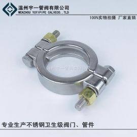 不锈钢卫生级精铸高压卡箍13MHP加厚卡箍快装抱箍