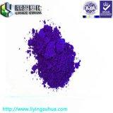 厂家直销油墨涂料注塑用43度温变色粉颜料