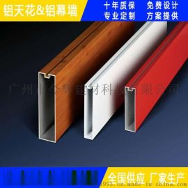 今輝建材門頭木紋鋁方通外牆廣告牌裝飾材料鋁方管