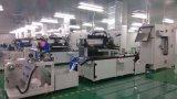 全自动热转印花膜印刷机,丝印机