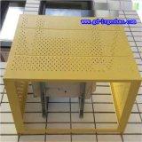镂空铝单板规格 文字镂空铝单板 广东镂空铝单板厂