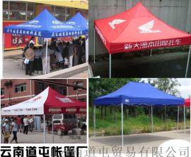 四腳帳篷傘遮陽棚擺攤停車棚大傘篷