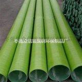 現貨供應璃鋼夾砂管玻璃鋼污水管玻璃鋼頂管