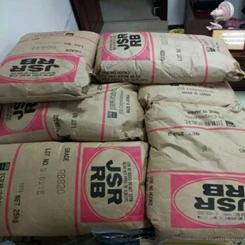 供应RB820日本JSR聚丁二烯橡胶代替丁腈橡胶用于PVC制品
