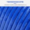 蓝色PU耐高压空压机气管 森田6X4空压机气管、 空压机气管